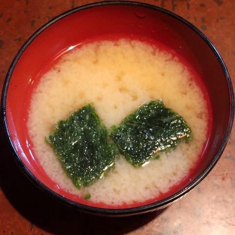 味噌汁(波浮港)