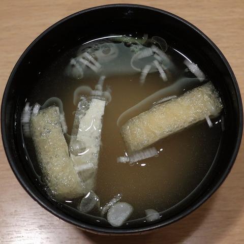 味噌汁(魚じま)