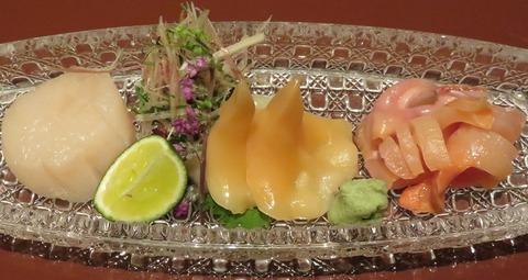 貝刺盛(おんぼらあと)2970