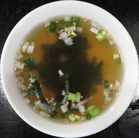 スープ(百老亭)