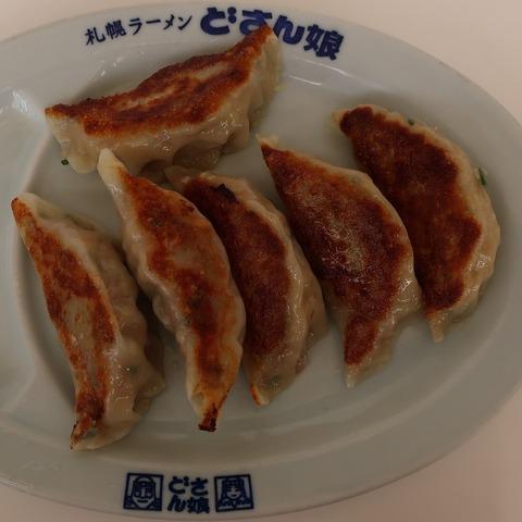 餃子(どさん娘)400