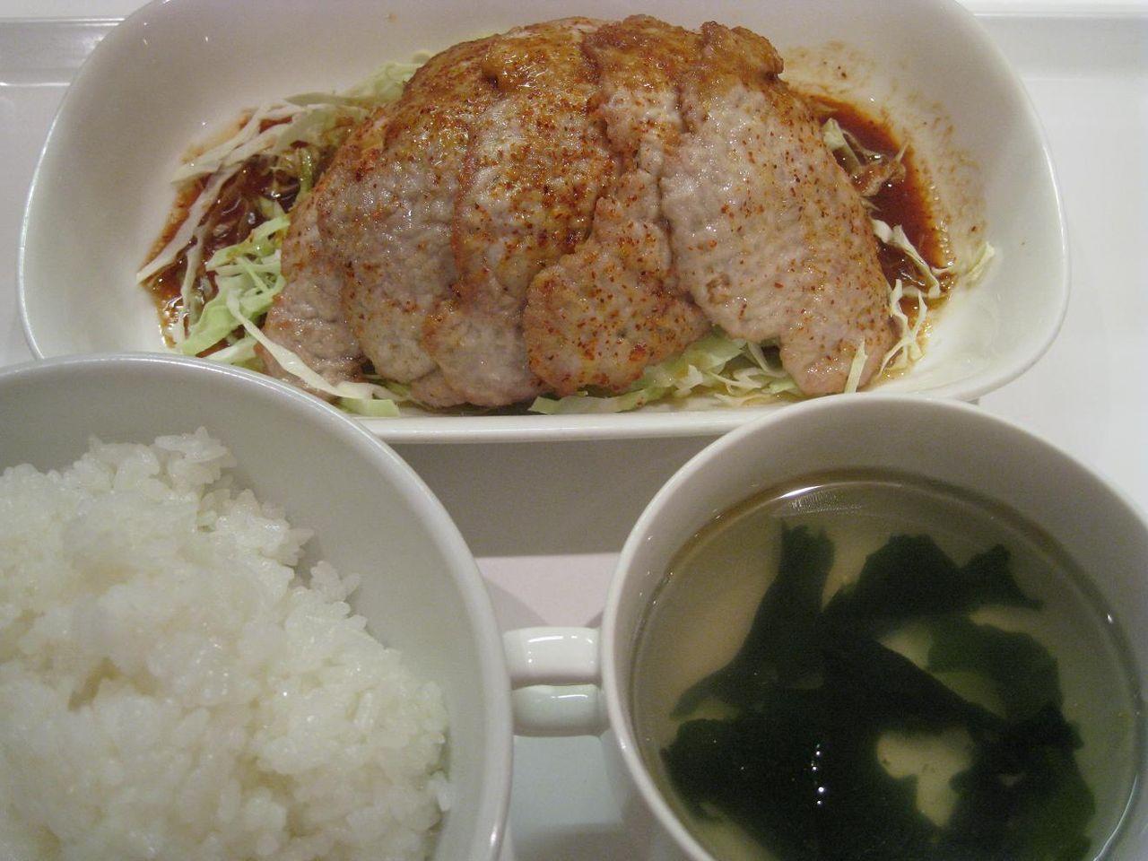 風味焼ヒレL生姜味