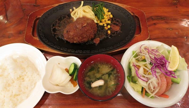 和風ハンバーグ+サラダセット525円
