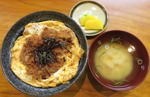 上ヒレ丼1650