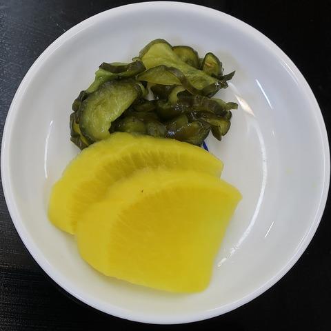 漬物(大菊)