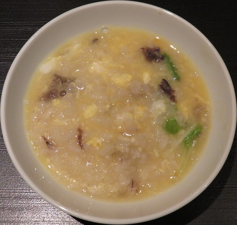 アンキモ雑炊(紋屋)