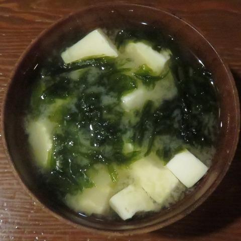 味噌汁(唐変木)200