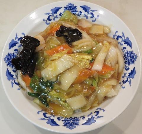 海鮮中華丼1404