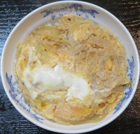 玉子丼(三崎庵)