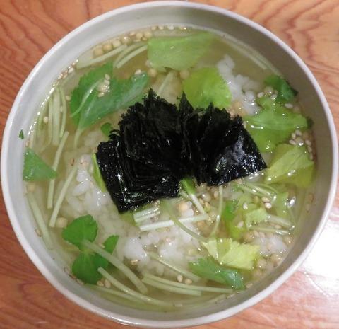 海苔茶漬(たか田)650