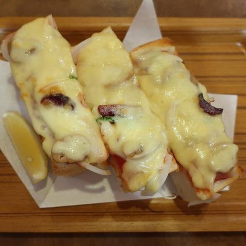 ピザトースト(カナール)550