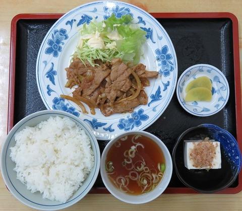 焼肉定食730