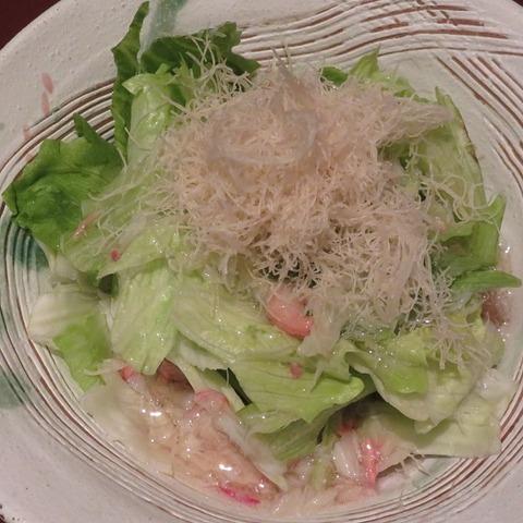 カニサラダ(おんぼらあと)951