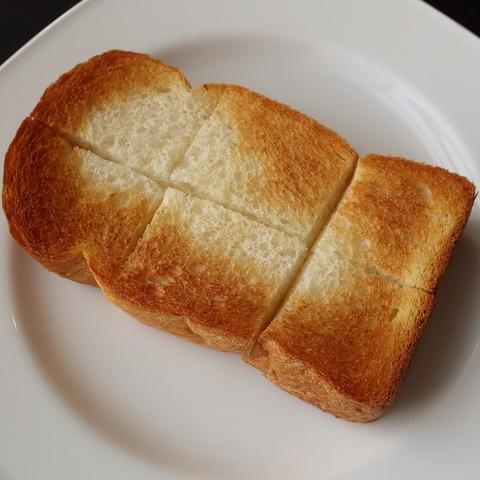 トースト(オークラ)