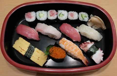ランチにぎり(魚じま)950