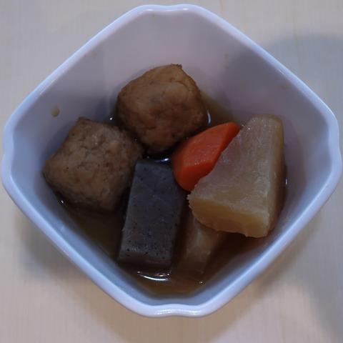 煮物(みどり)