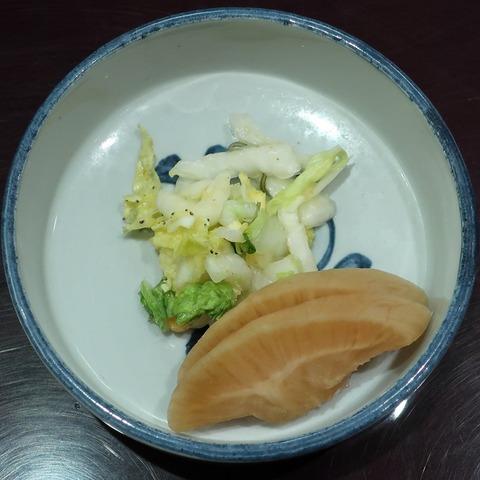漬物(富貴貫)