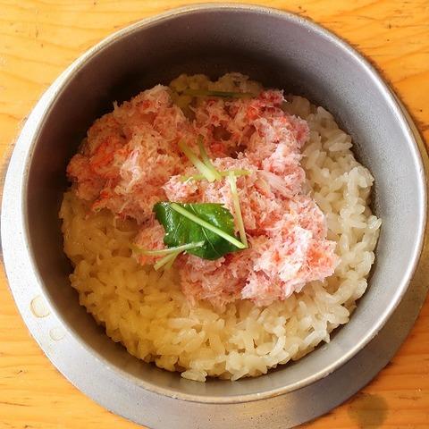 紅ズワイガニ釜飯(ななかまど)900