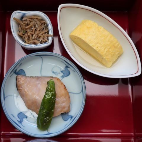 焼魚・玉子焼・ちりめん山椒(雲海)