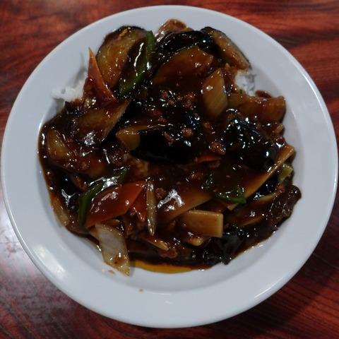 麻婆茄子丼(陳)