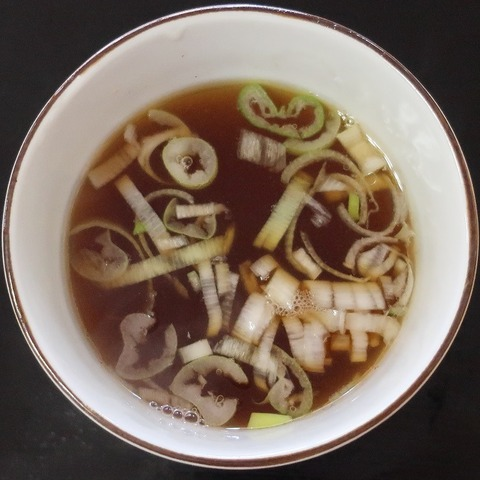 中華スープ(こうらく)