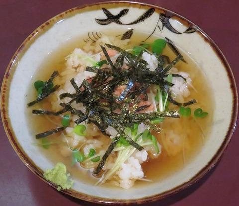 サケ茶漬け(るぽ)486
