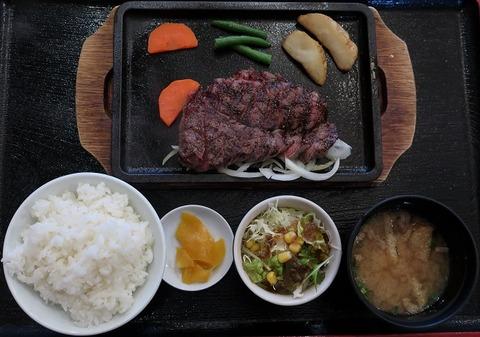 ランプステーキ定食(カンフォーラ)2500