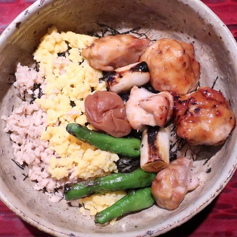焼鳥丼(みつてる)960