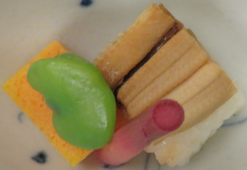 旬菜3(なだ万)