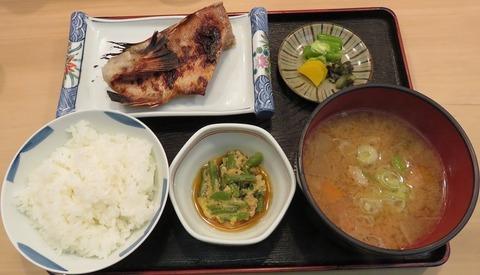 焼魚定食(市むら)1000
