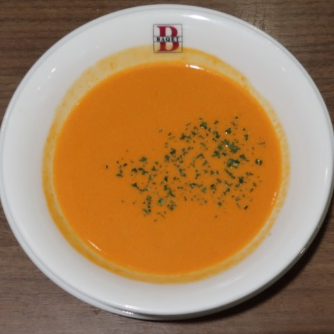 オマール海老クリームスープ(バケット)