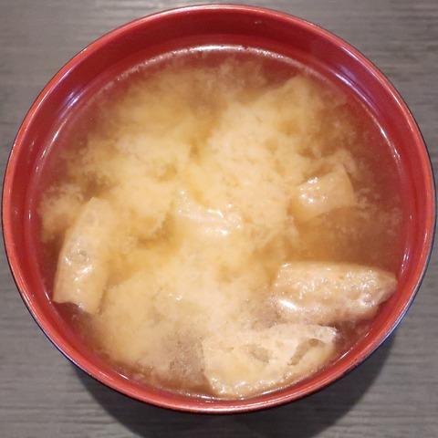 味噌汁(笹)