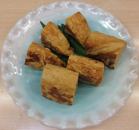 玉子焼(魚竹)500