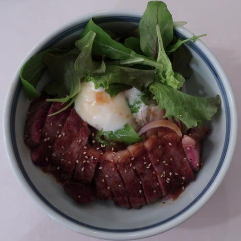ステーキ丼(欅)1500