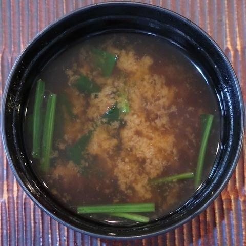 味噌汁(浅野屋)