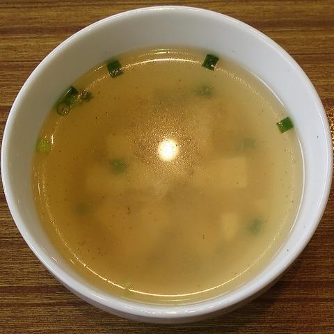 味噌汁(ハナショウブ)