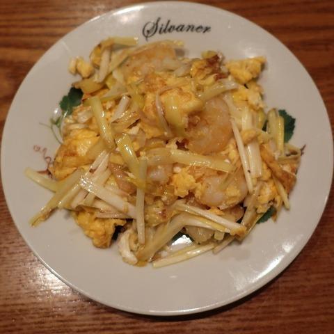 黄ニラと海老卵炒め(蔡菜)1300