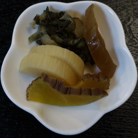 漬物(うな正秋津)