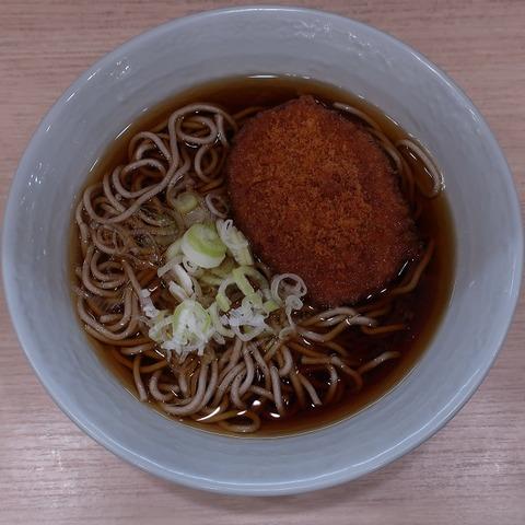 コロッケそば(清流そば)390