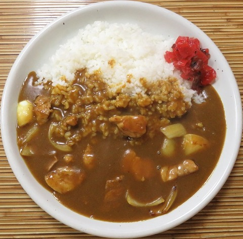 カレーライス(京屋)600