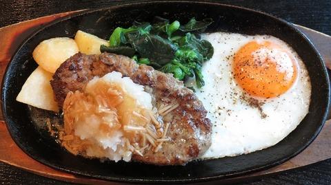 和風ハンバーグステーキ(三ちゃん食堂)900