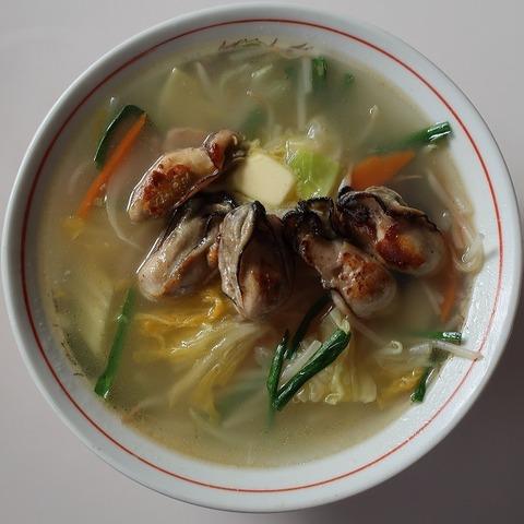 牡蠣バターラーメン(一福)970