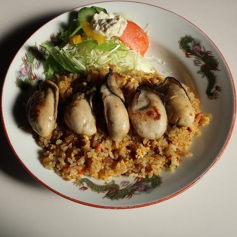 牡蠣咖喱焼飯(一福)970