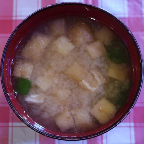 味噌汁(きく)