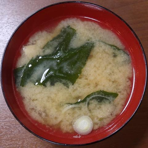 味噌汁(磯乃香)