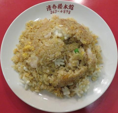 海鮮炒飯(清香楼)850