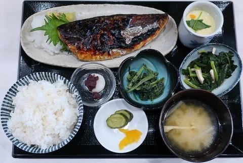 トロ鯖干物定食(山ぶき)990