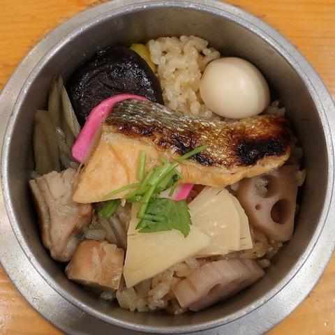 五目釜飯(ななかまど)900