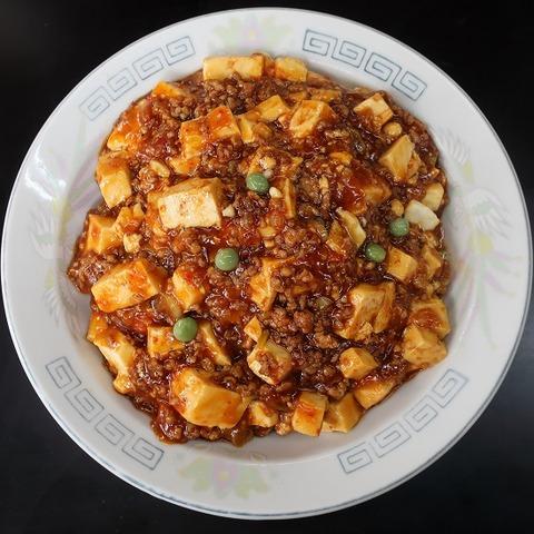 麻婆丼(松華)750