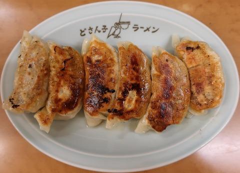 餃子(どさん子)380